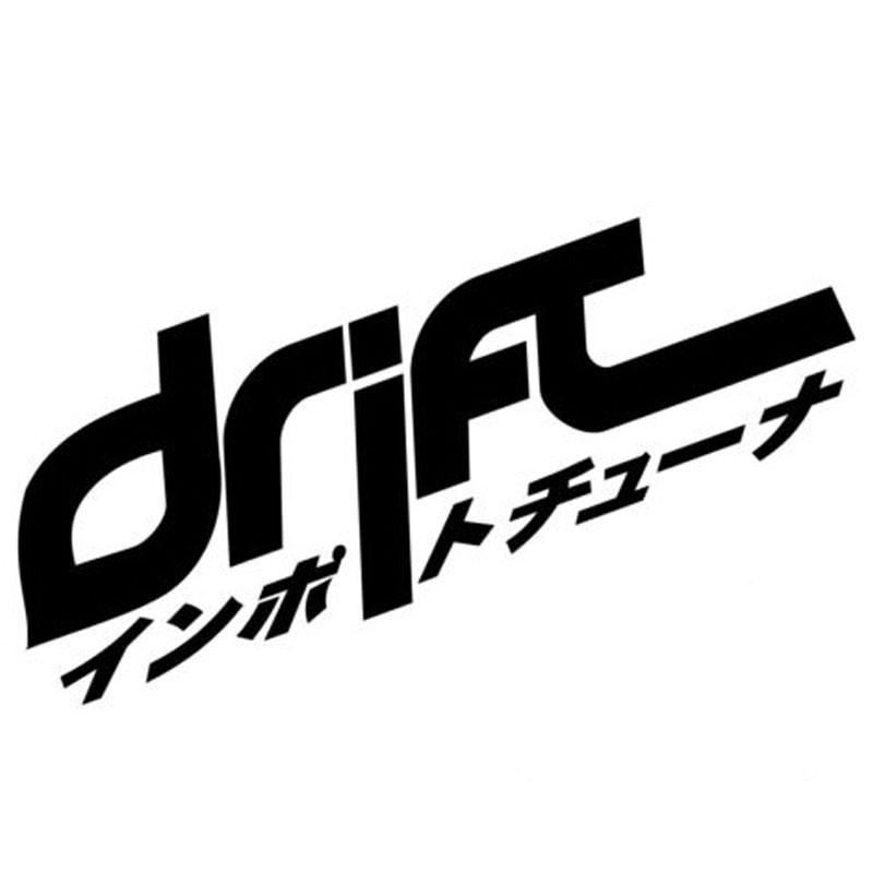 16-3CM-6-4CM-Car-Styling-Drift-Japan-Japanese-Competition-Car-Window-Stickers-C5-0757.jpg