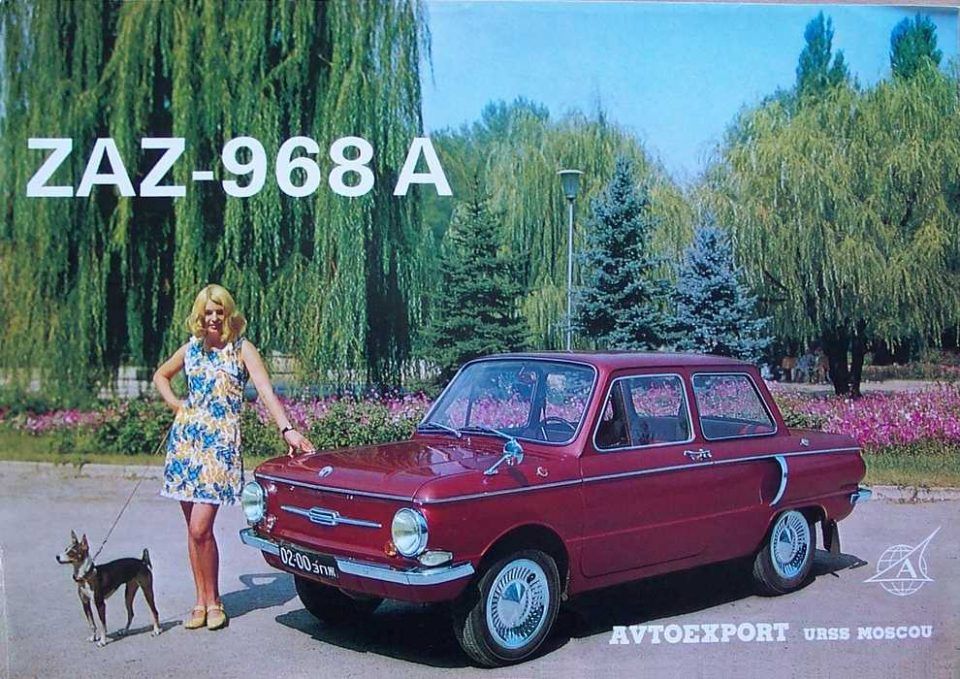 soviet-auto-ad-zaz968-2-960x679.jpg